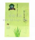 香港代购 我的美丽日记/我的美丽日志芦荟面膜贴 补水舒缓 盒 支持货到付款