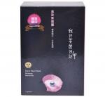 香港代购 台灣正品 我的美丽日记黑珍珠面膜 極致煥白滋潤 10片装 支持货到付款
