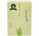 香港代购我的美丽日记面膜 芦荟保湿锁水面膜贴盒装 支持货到付款