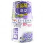 香港代购 小久保室内强力消臭芳香剂/液体香座 气味清新400ml 支持货到付款