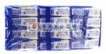香港代购!T/tempo得宝手帕纸巾36小包苹果茉莉薄荷青柠原味 支持货到付款