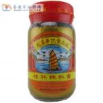 香港进口冠益华记桂林辣椒酱 227g 支持货到付款