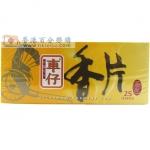香港车仔香片 联合利华旗下品牌 港式香片茶包 25包 淡雅清新 支持货到付款
