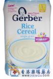 美国原装嘉宝Gerber大米粉含铁锌维生素 454g