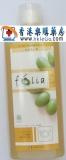 有机认证FOLIA 有机奶瓶/食具清洁液1L(柠檬味)