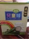 寿桃牌儿童面菠菜味 宝宝婴幼儿童面条辅食 不添色素味精