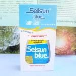 香港代购 美國SELSUN BLUE潇洒2合1去头皮屑洗发水325ML加倍滋潤