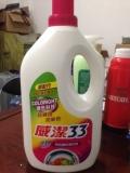 香港代购 威洁33 亮色护彩洗衣液 2公升
