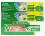 香港代购 DARLIE/黑人牙膏双重薄荷3支装250G*2加送100G