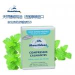香港代购 法国原装进口天然植物精油蚊虫患舒缓湿纸巾