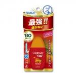 香港代购 曼秀雷敦防晒乳液 SPF130 PA+++