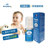 香港代购 法国进口低敏配方,长达12小时超强预防喷雾(50ml)驱蚊敌
