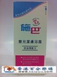 香港代购 施巴婴儿洁肤浴露400ML 支持货到付款