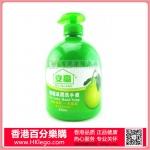 香港代购 进口碌柚叶滋润洗手液 安高开运柚味洗手液 500ml 支持货到付款