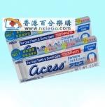 香港代购 日本进口 sato佐藤制药 acess牙周护理预防牙龈炎牙膏 60g