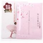 香港代购 我的美丽日记 日本吉野樱花面膜 净白 舒缓 10片 支持货到付款
