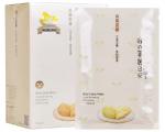 香港代购 我的美丽日记燕窝面膜10片/盒滋润紧致 支持货到付款