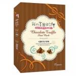 香港代购 我的美丽日记 松露巧克力面膜 甜蜜午茶篇 美白保湿10片