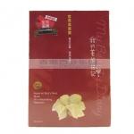 香港代购 台灣正品 我的美丽日记官燕窝面膜 極致滋潤,弹性保湿 10片装 支持货到付款
