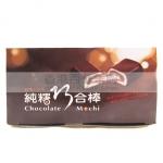 香港代购 雪之恋纯糬巧合棒麻薯加巧克力包装