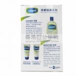 香港代购 Cetaphi丝塔芙温和洗面奶 250ml 洁面乳 温和护肤 支持货到付款
