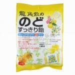 日本龙角散祛痰 止痒 柚子味 止咳化痰 清爽润喉糖80g