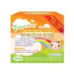香港代购 TENSON 婴儿消毒口腔洁面棉柔巾