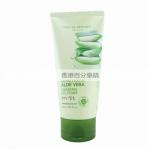 韩国 aloe vera 天然芦荟深层清洁保湿抗敏洁面乳