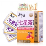 香港代购 衍生七星茶颗粒冲剂宝宝开胃消滞清火热通便有助睡眠  颗粒冲剂精装20包10克