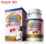 香港代购 美国惠氏妈妈藻油DHA 孕妇专用海藻油胶囊 Wyeth MaMa Algae Oil 支持货到付款