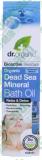 香港代购 dr.Organic Mineral Bath Oil生物活性有机死海矿物沐浴油
