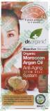 香港代购 dr.Organi 生物活性有机摩洛哥坚果油干细胞抗衰老精华素