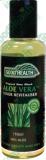 好健康 Aloe Vera Toner Revitaliser 芦荟爽肤水 150ml