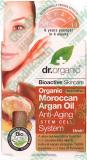 dr.Organic 生物活性有机摩洛哥坚果油干细胞抗衰老精华