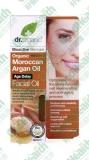 香港代购 Argan Oil生物活性有机摩洛哥坚果油面部精华油