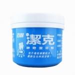 香港代购 百龄牙粉 速效牙齿美白黄牙洗牙粉洁牙粉 洗烟牙黑牙去烟渍