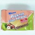 奥地利曼妮 Manner 榛子威化饼干 125g 6包