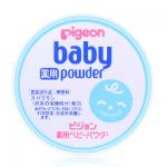 香港正品代购 日本贝亲婴儿爽身痱子粉 150g 浅蓝铁盒 防止皮疹及尿疹