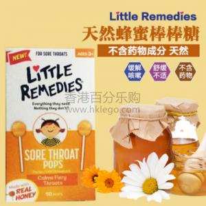 香港代购  特价促销 美国little remedies colds蜂蜜止咳棒棒糖宝宝婴儿糖咳嗽天然