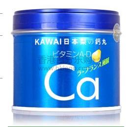 香港代购 日本KAWAI可爱的梨之肝油钙丸(A+D+钙)180粒 蓝桶 补钙