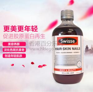 香港代购 澳洲新西兰Swisse血橙胶原蛋白口服液500ml瓶