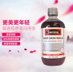 澳洲新西兰Swisse血橙胶原蛋白口服液500ml瓶