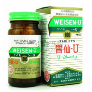 香港代购 日本原装 胃仙-U 100粒 维仙优 维生素U片 胃部不适 胃胀胃痛胃溃疡 支持货到付款