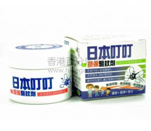 香港代购代购 日本叮叮环保驱蚊剂蚊香液35g无需用电燃点宝宝适用