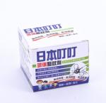 香港正品代购 日本叮叮环保驱蚊剂蚊香液35g无需用电燃点宝宝适用
