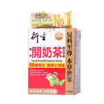 香港代购 衍生双料开奶茶颗粒冲剂  衍生开奶茶 颗粒冲剂精装20包10克