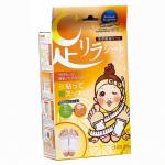 香港代购 日本树之惠美人足贴30贴 西柚 瘦身减脂