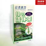 香港代购 日本命力绿之清体素 袪痘美肌  畅便 排宿便 240粒