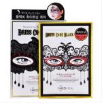 香港代购 韩国Clinie可莱丝新款假面舞会面膜贴黑色美白 美白祛斑蕾丝面具