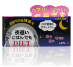 香港代购 新谷酵素NIGHT DIET夜间酵素30包男女通用 一盒30包 新谷酵素NIGHT DIET夜间酵素 30包